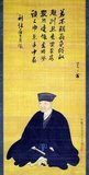 Sen no Rikyū (千利休, 1522 - April 21, 1591, also known simply as Sen Rikyū), is considered the historical figure with the most profound influence on chanoyu (茶の湯), the Japanese 'Way of Tea', particularly the tradition of wabi-cha.<br/><br/>  He was also the first to emphasize several key aspects of the ceremony, including rustic simplicity, directness of approach and honesty of self. Originating from the Edo Period and the Muromachi Period, these aspects of the tea ceremony persist today.